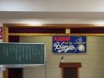 平成28年度 野球部卒団式